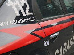 https://www.ciociariaoggi.it/news/cronaca/152720/carabiniere-trovato-morto-in-casa-dei-genitori-si-pensa-ad-un-gesto-estremo